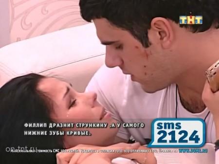 Катя колесниченко и филипп секс