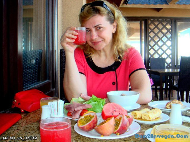 Блоги героев ирина александровна