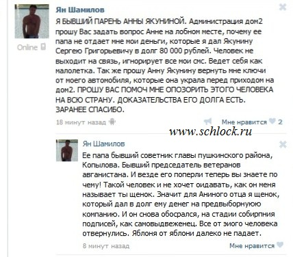 http://www.schlock.ru/wp-content/uploads/2013/02/345.jpg