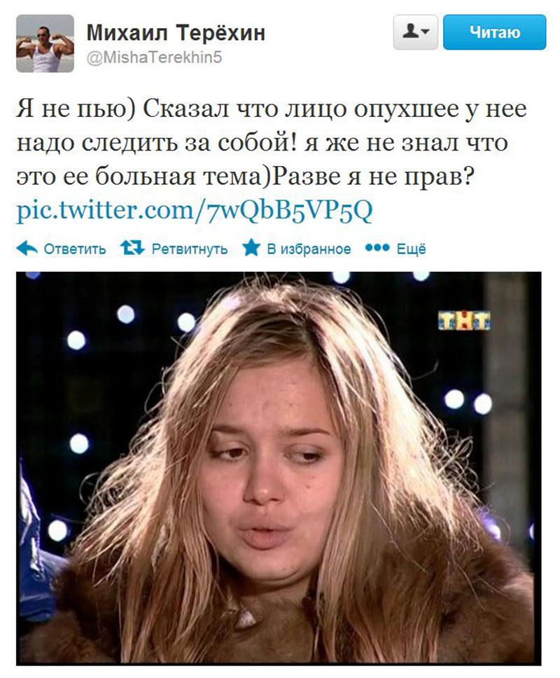 deystvitelno-nastoyashie-domashnyaya-pornuha-rossiyskaya-foto-devushka-otsosala-gluboko