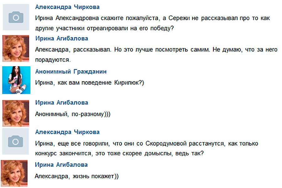 24 кж новости кыргызстана видео