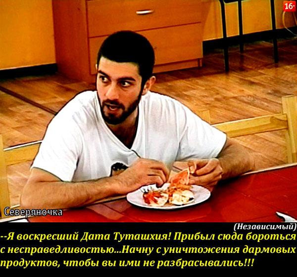 Редакция сайта schlock ru