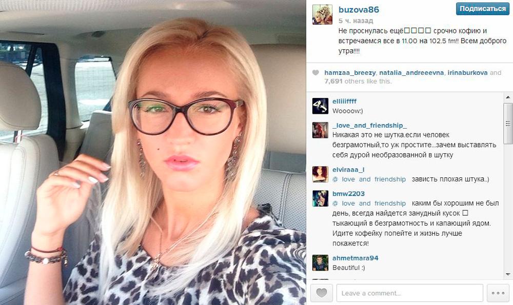 Ольга Бузова на Камеди радио | Шлок. Дом 2: http://www.schlock.ru/olga-buzova-na-kamedi-radio.html