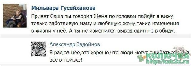 Новости санкт-петербурга происшествия криминал