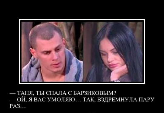 hohlushka-razvlekaetsya-po-skaypu-smotret-onlayn