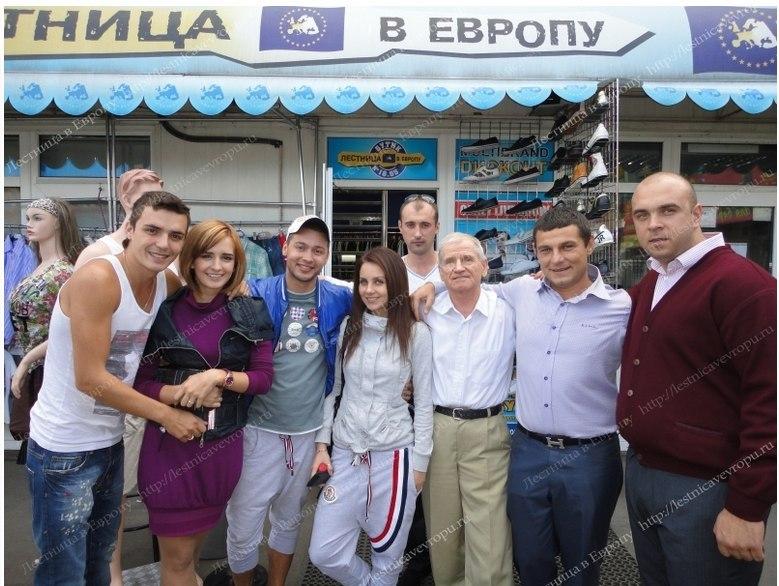 http://www.schlock.ru/wp-content/uploads/2013/11/Ug2Z_VESK7c.jpg