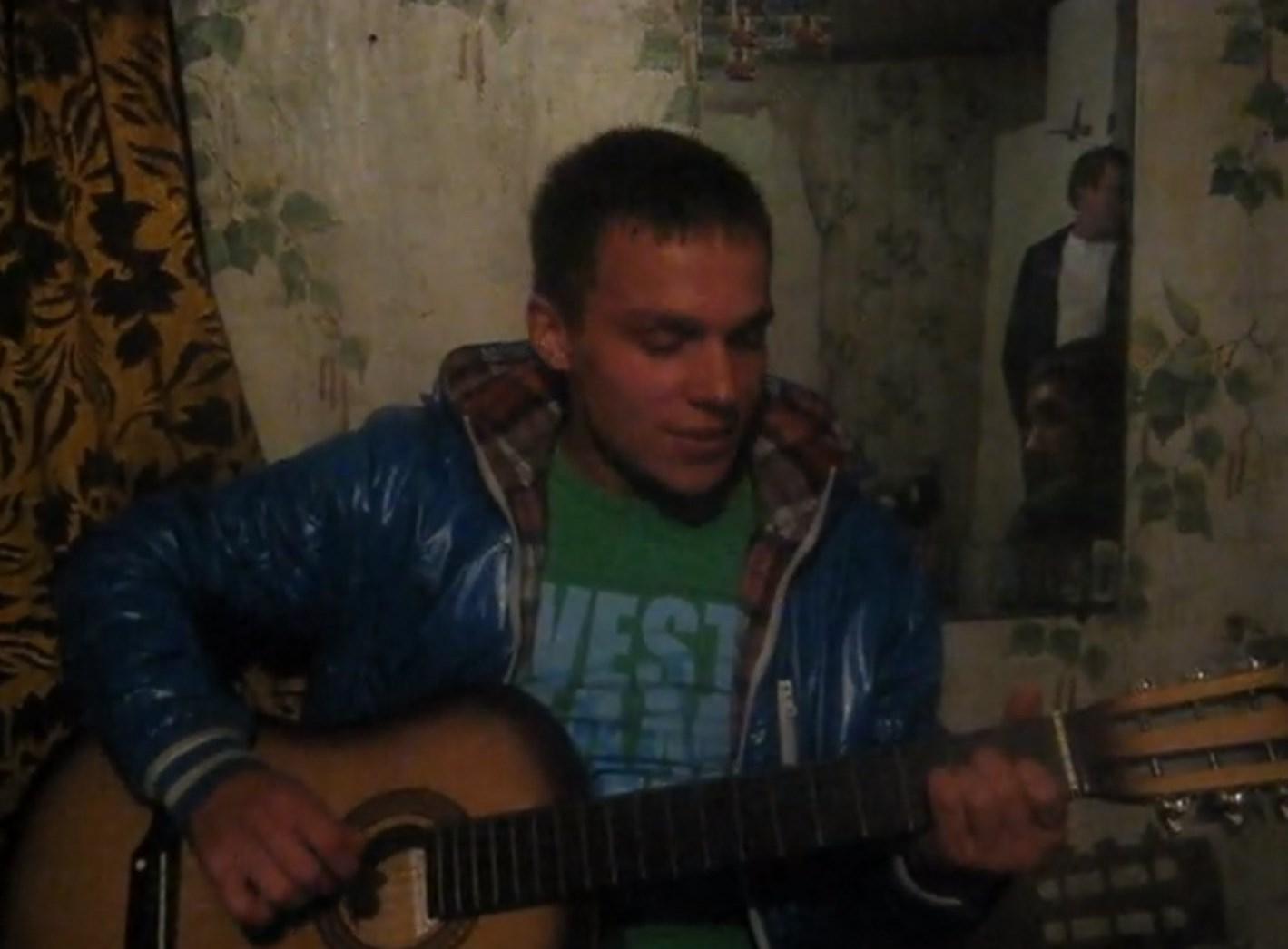 Видео андрей есин песни под гитару