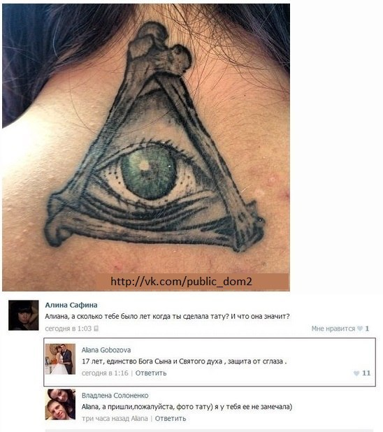 Татуировки ru