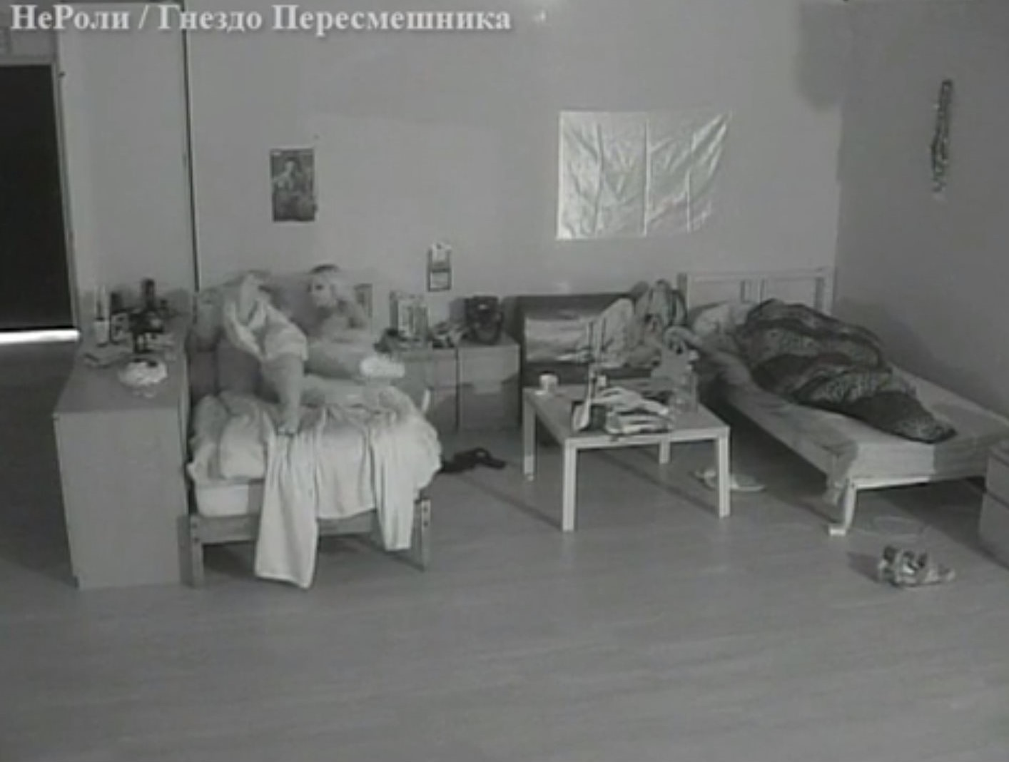 Видео дом 2 диана строит ночами 28 01 14