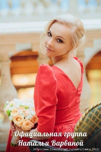 Фото свадьбы варвиной с михайловским 43