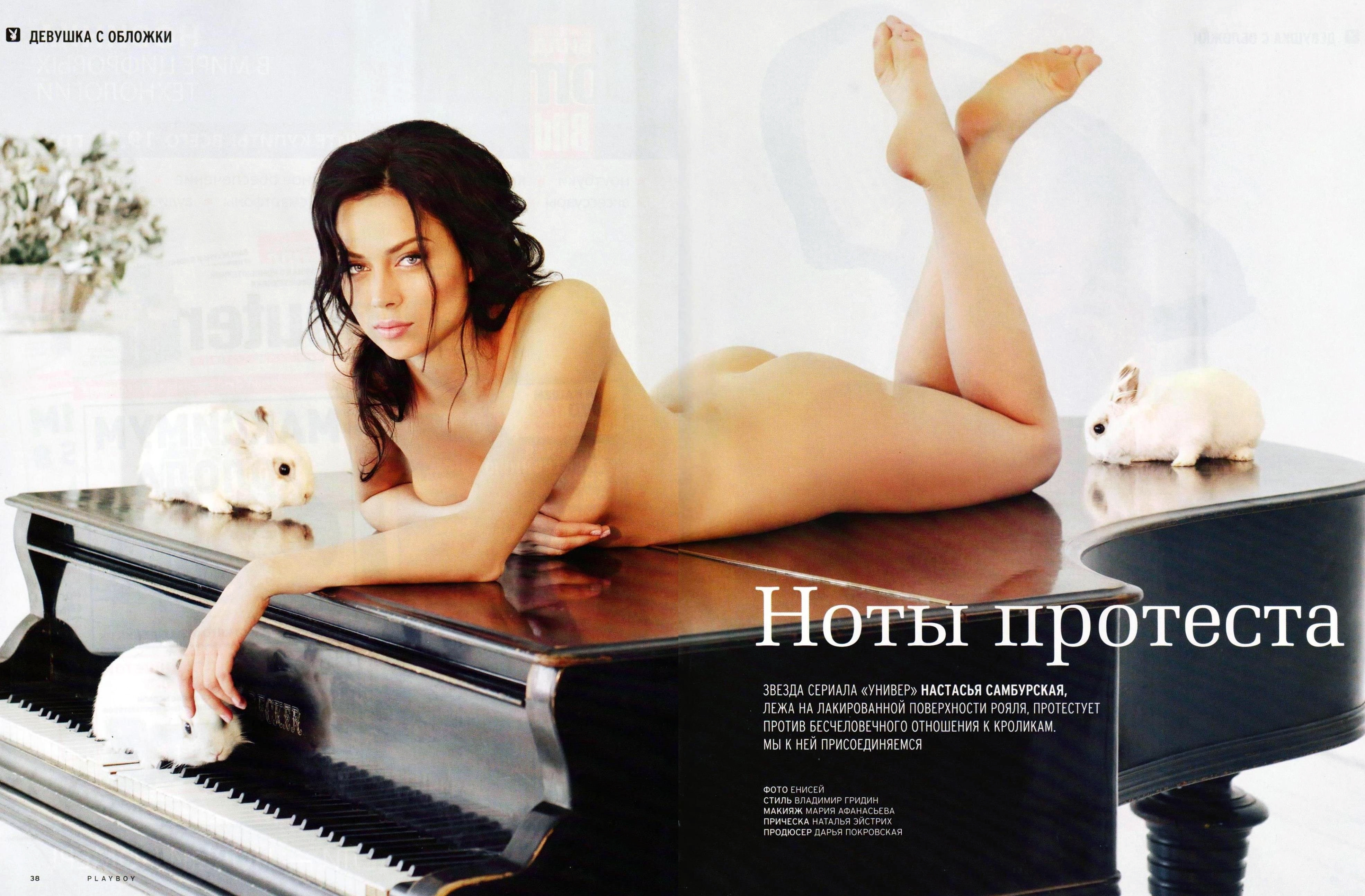 Эротический сайт популярных звезд 27 фотография
