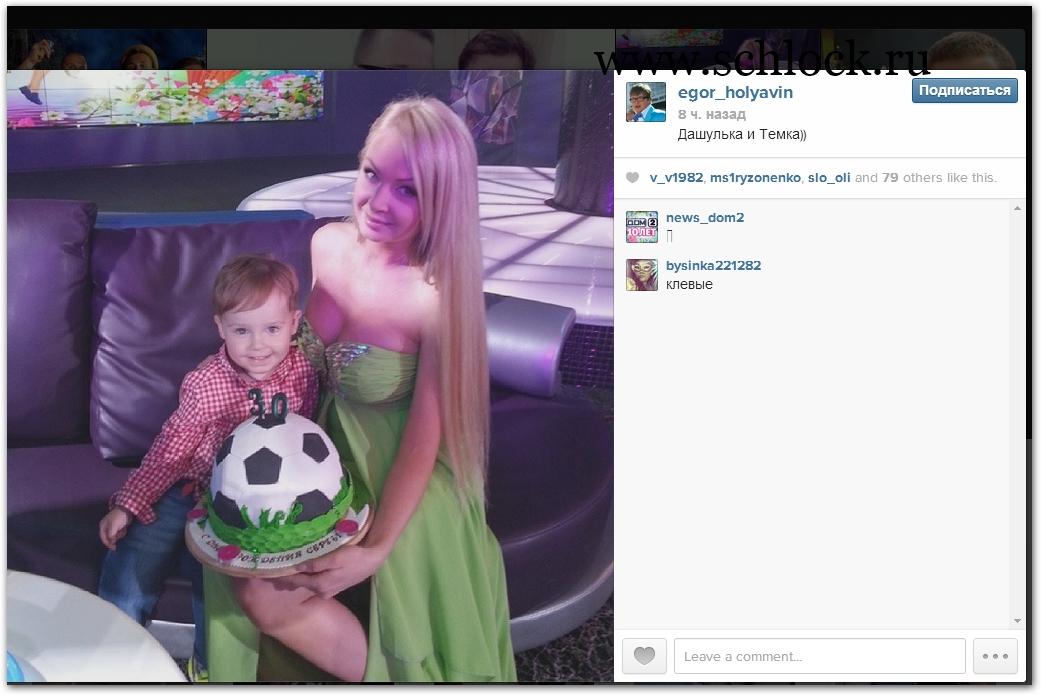 фото с детьми инстаграм
