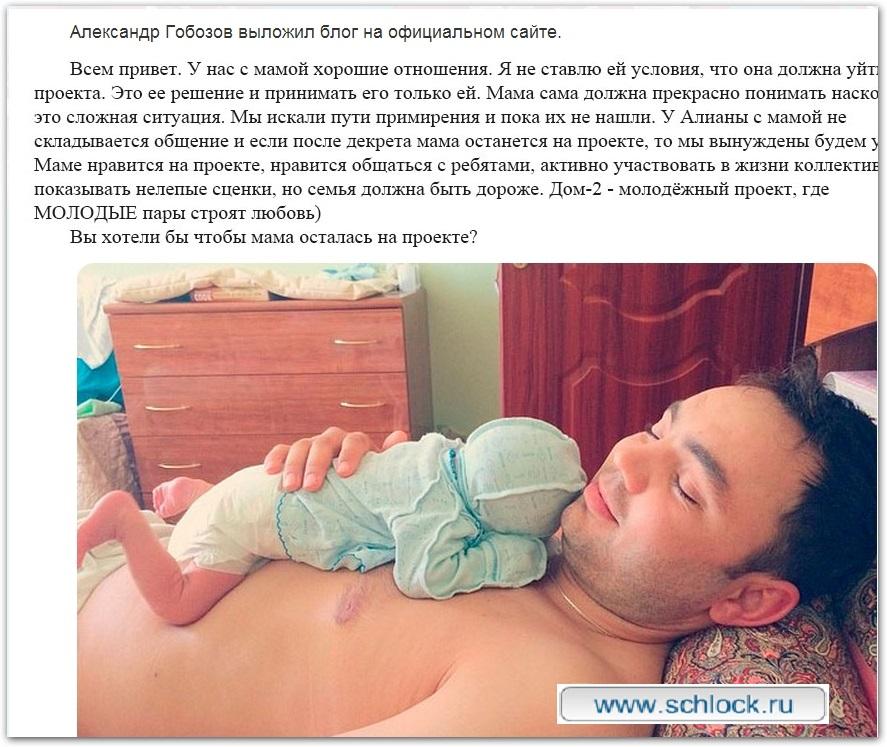 aleksandr-gobozov-porno