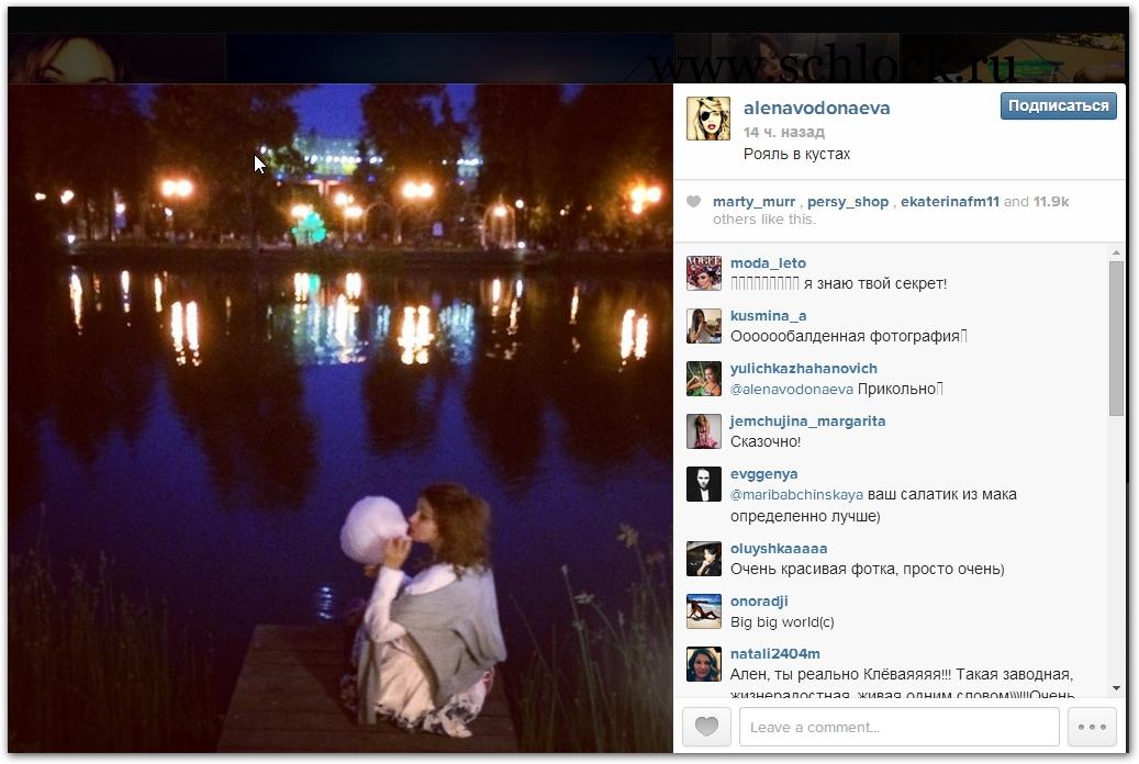 Алена Водонаева в Инстаграм  новые фото и видео