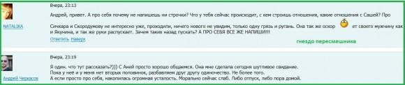 http://www.schlock.ru/wp-content/uploads/2014/07/76KlhPS2DD8-580x122.jpg