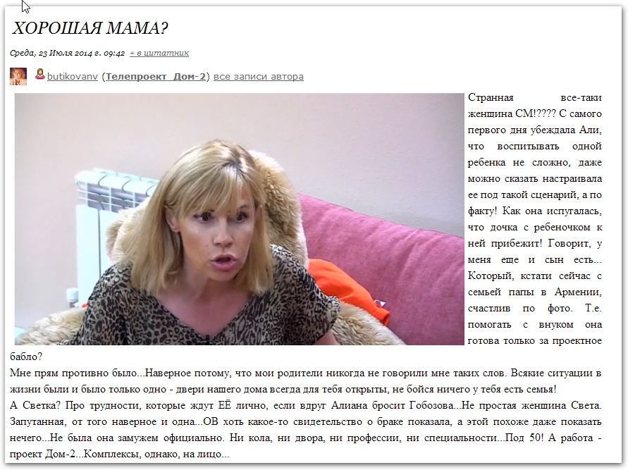 http://www.schlock.ru/wp-content/uploads/2014/07/foto-dom-2-2147.jpg