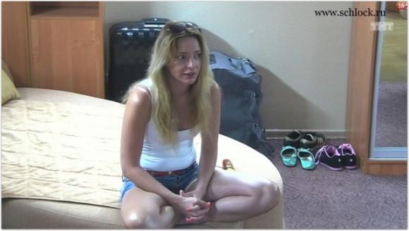 Парень здорово долбит девушку фото смотреть онлайн в hd 720 качестве  фотоография