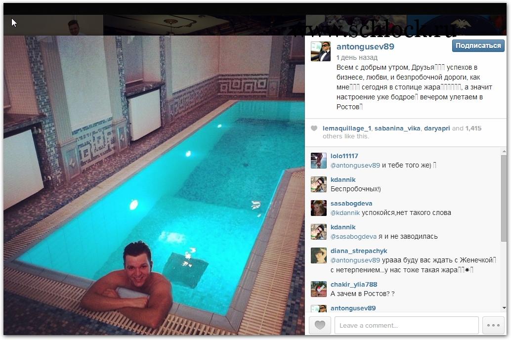 http://www.schlock.ru/wp-content/uploads/2014/07/foto-dom-2-493.jpg