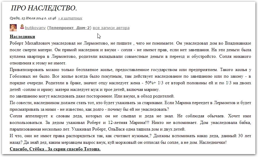 http://www.schlock.ru/wp-content/uploads/2014/07/foto-dom-2-768.jpg