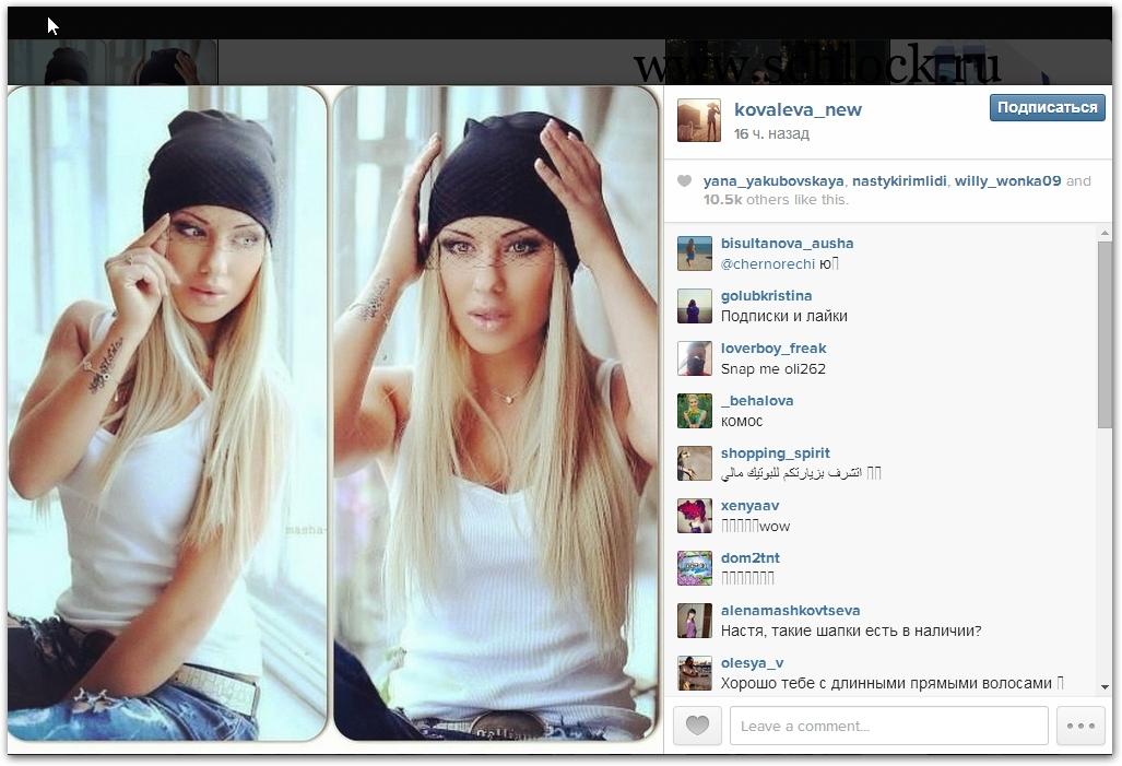 Анастасия Ковалева фото из инстаграм - Grammio com