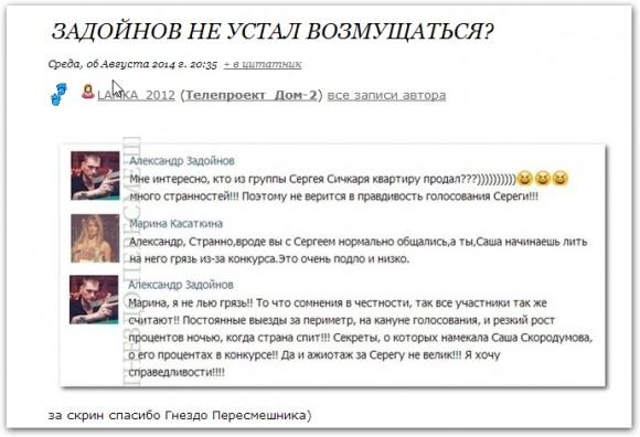 http://www.schlock.ru/wp-content/uploads/2014/08/foto-dom-2-512-580x3961.jpg