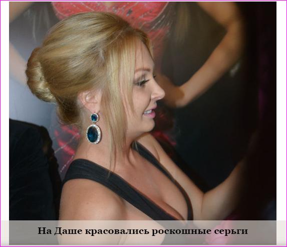 dasha-chernih-soset-u-pinzarya