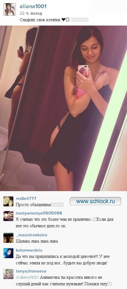 Http www schlock ru wp content uploads 2014 09 instagram 166