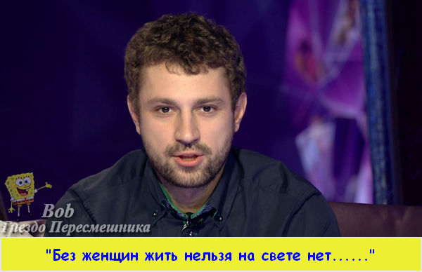 Редакция сайта schlock ru дата 20 11 2014