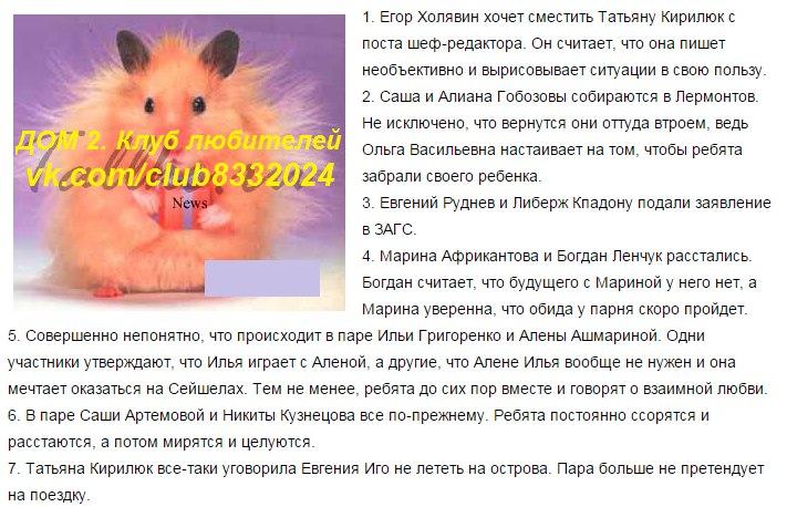 Новости обнинска пятый канал