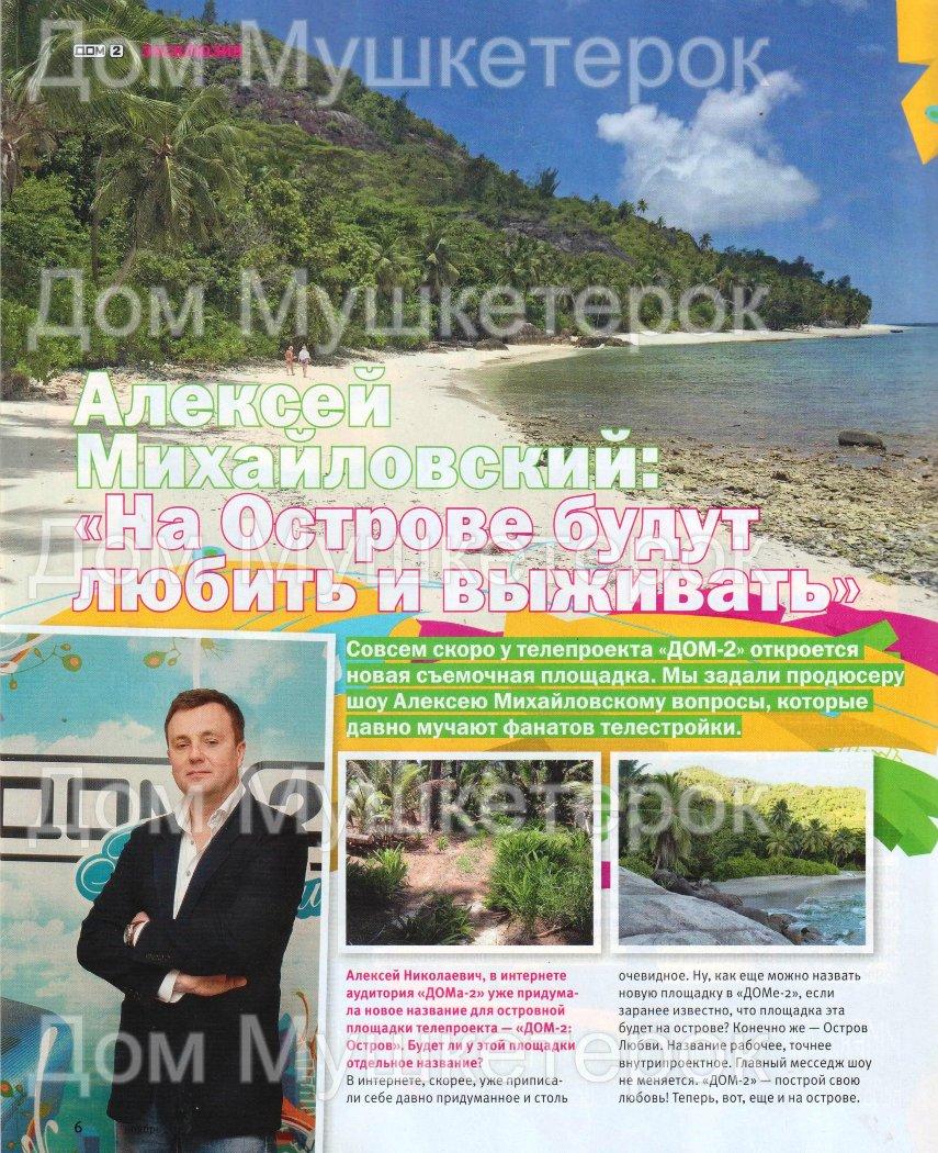 http://www.schlock.ru/wp-content/uploads/2014/11/wxlGXHEAuy4.jpg