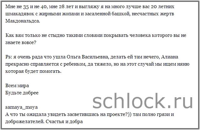 Дом 2 вечерний выпуск за 24 12 2014