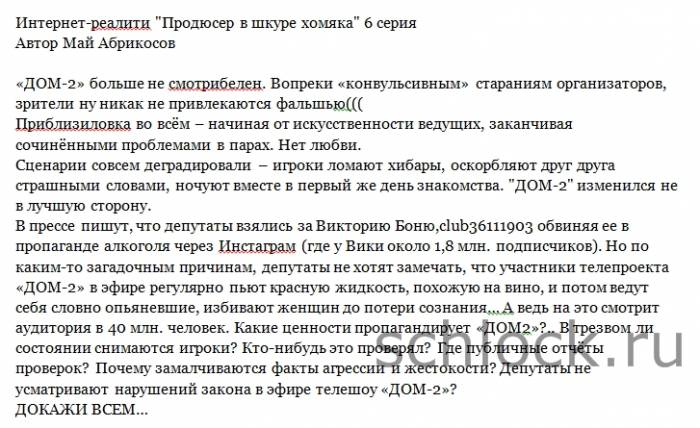 http://www.schlock.ru/wp-content/uploads/2015/02/dom2-540-700x428.jpg