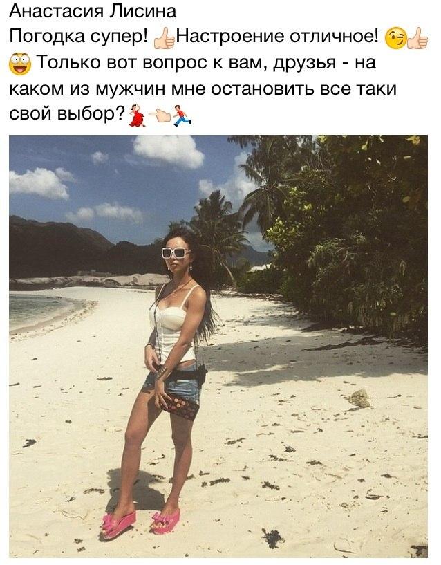 Третьякова родила  но не от мужа а от Задойнова!