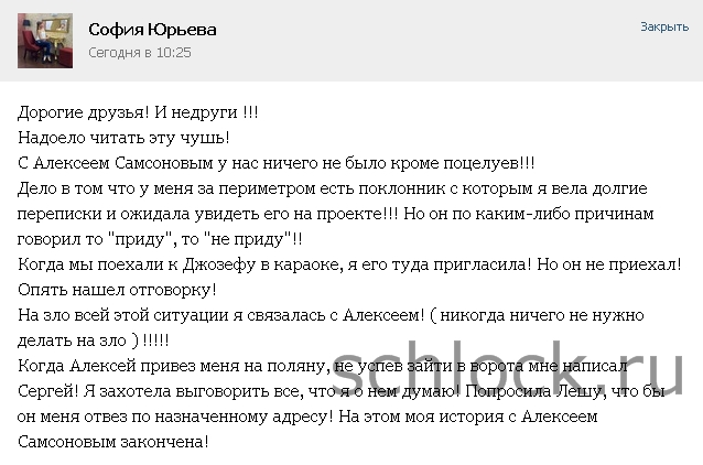 http://www.schlock.ru/wp-content/uploads/2015/03/dom2-12631.jpg