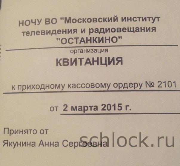 http://www.schlock.ru/wp-content/uploads/2015/03/dom2-1450.jpg