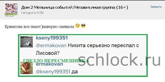 http://www.schlock.ru/wp-content/uploads/2015/03/dom2-2208.jpg