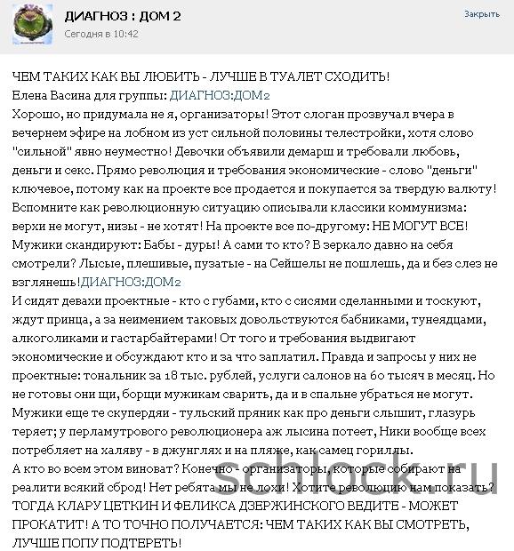http://www.schlock.ru/wp-content/uploads/2015/03/dom2-2253.jpg