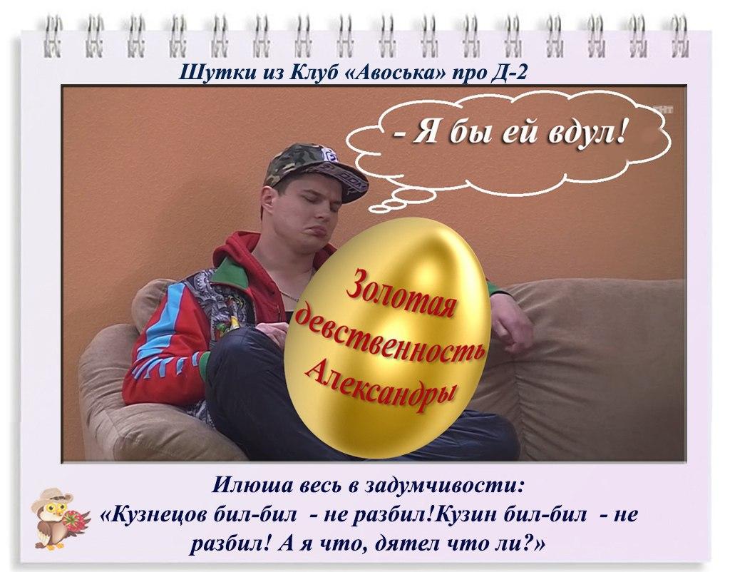 HvIR_Dh1uk8