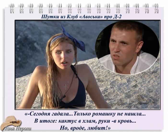 Фото приколы. Подборка 04.05.15