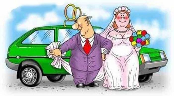 Свадебная гонка?