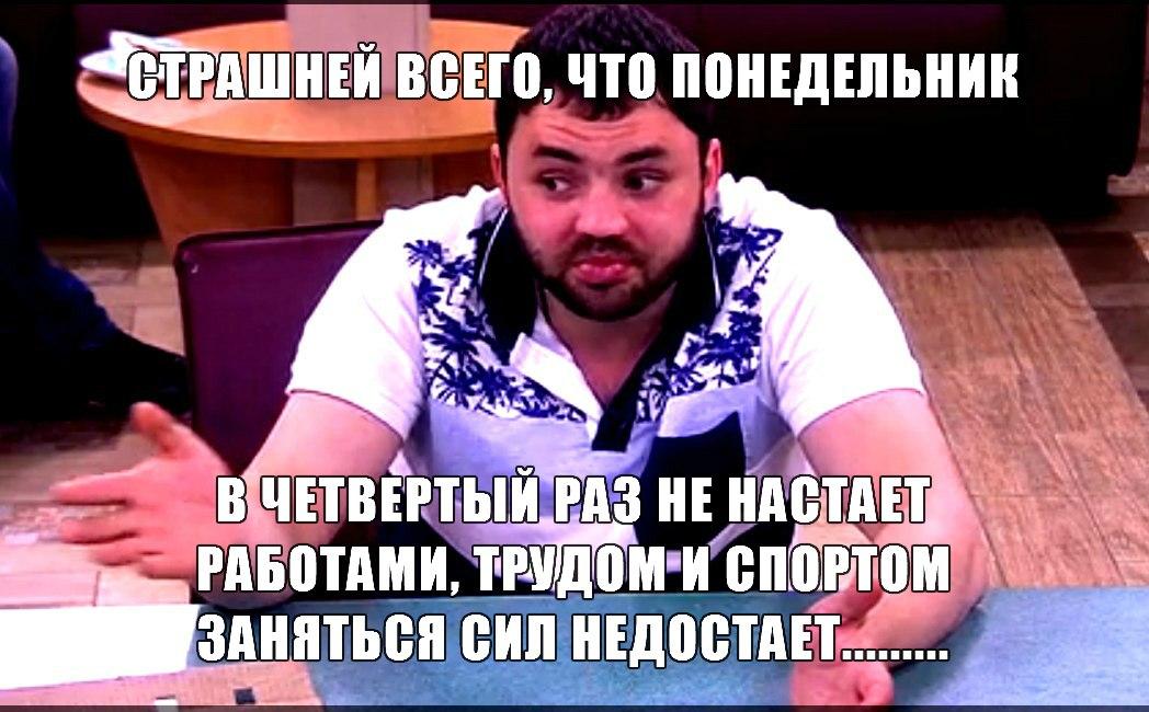 awre-Nnezcw