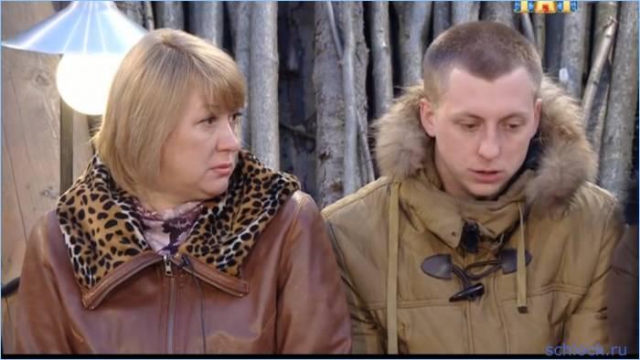 Людмила Валерьевна требует ДНК-тест!
