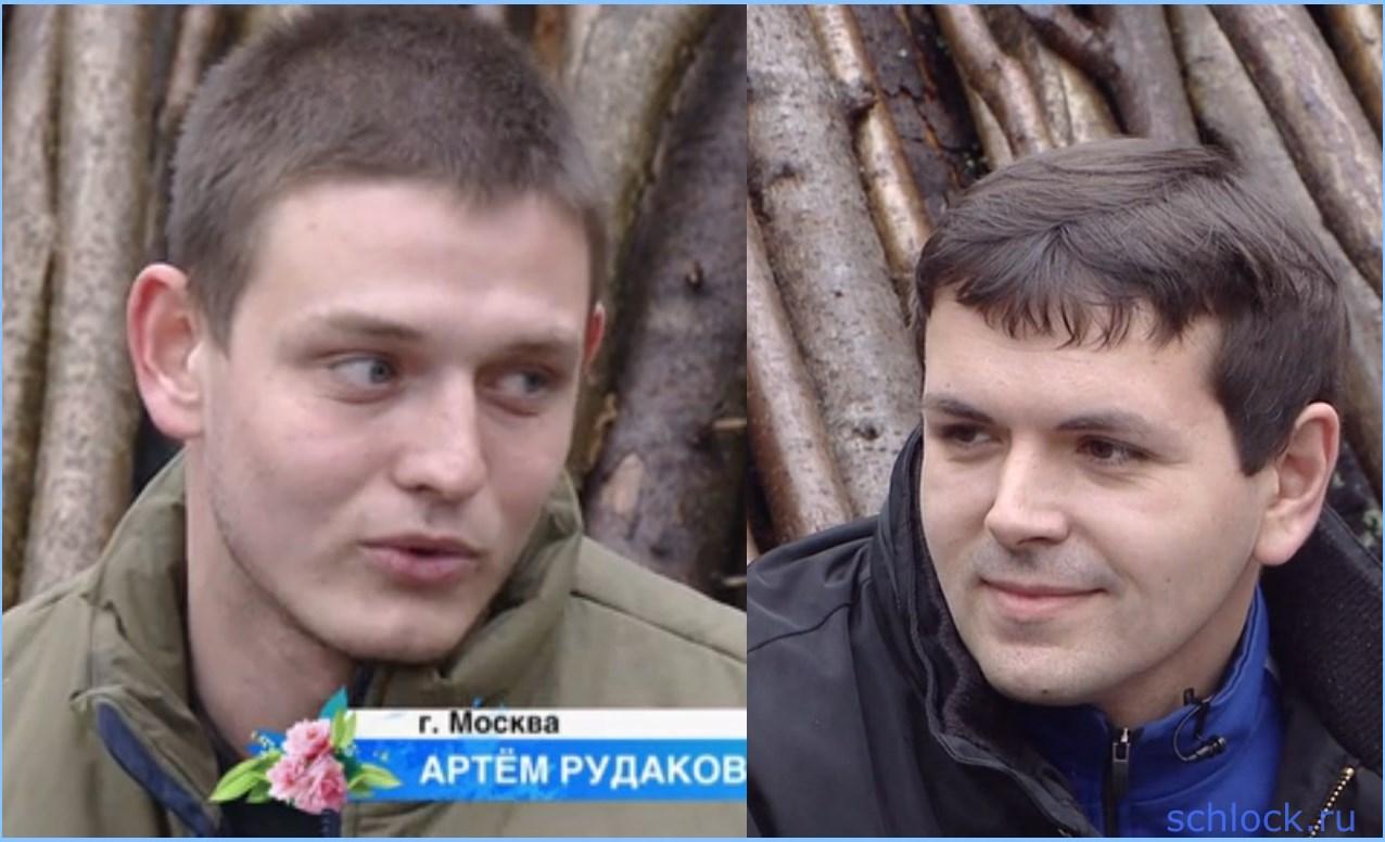 Мужской приход 22.05.15 – Артем и Максим