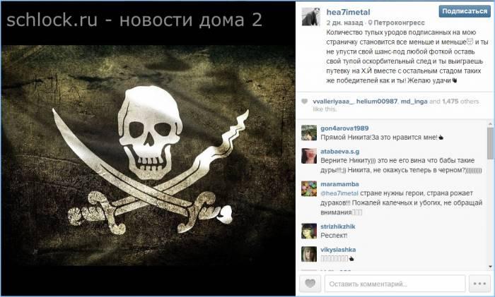 Кузнецов предупреждает!