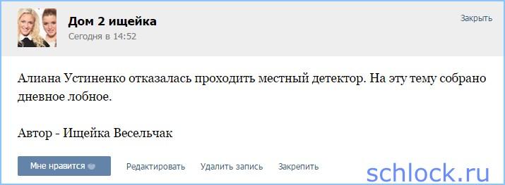 Общие новости на 14.05.15
