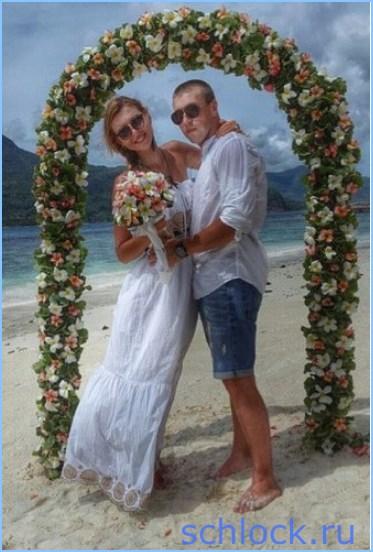 Трегубенко и Суханова поженились?!