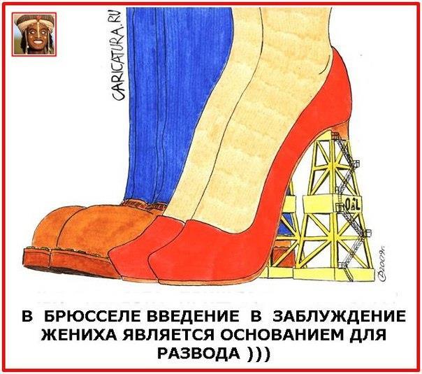 Нефтяная вспышка