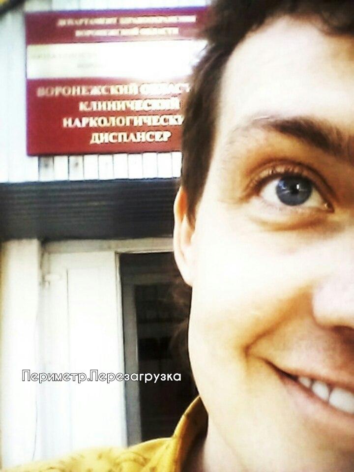 Продюсер в шкуре хомяка 16 серия