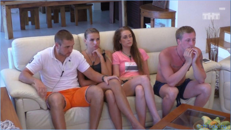 Последние новости дом 2 от schlock.ru на 28.06.15