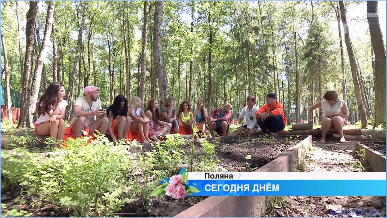 Последние новости дом 2 от schlock.ru на 15.06.15